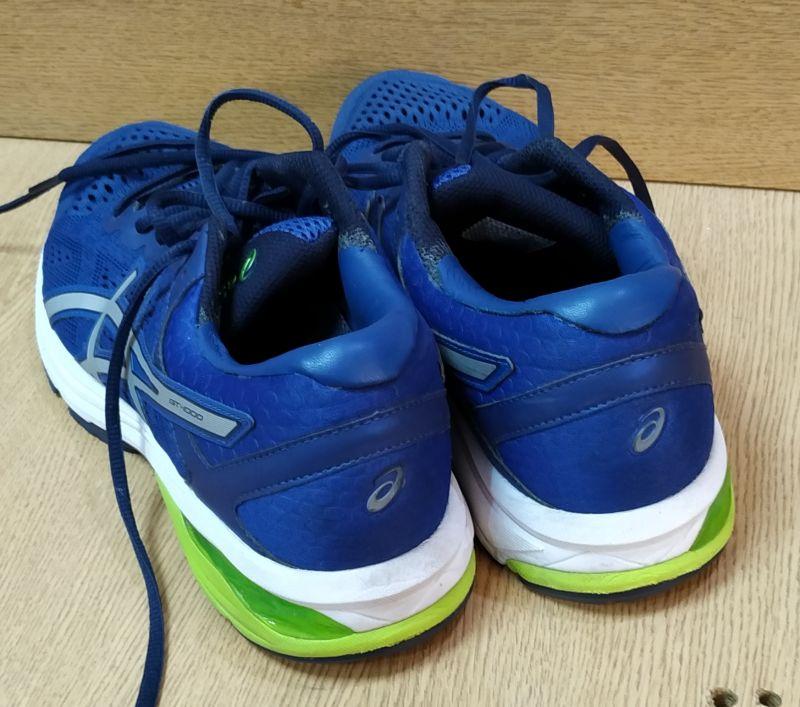 Granatowe buty Asics naprawa zapiętek Proofshoes dowód